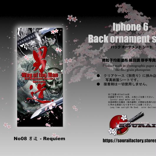 iphone6 Back ornament sheet No8 男道