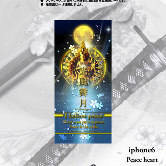 iphone 6 Back ornament sheet No2 PEACE HEART