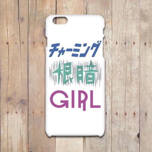 チャーミング根暗GIRL #2 iPhone X/8/7/6/5/5Sケース