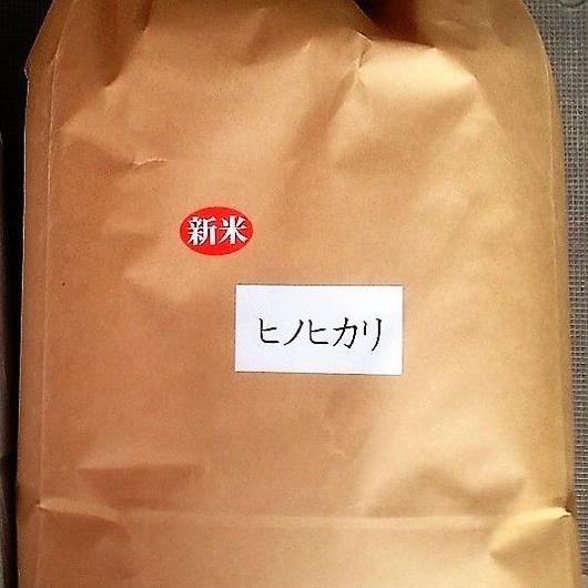 ヒノヒカリ(白米)【2kg】 ¥1,350(税抜)