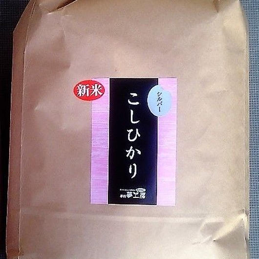 コシヒカリ(白米)【2kg】 ¥1,490(税抜)