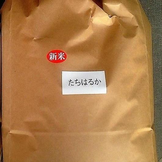 たちはるか(白米)【2kg】 ¥1,350(税抜)