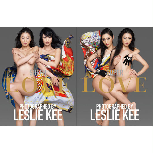 LESLIE KEE 15周年写真集 SUPER LOVE (COVER:F)