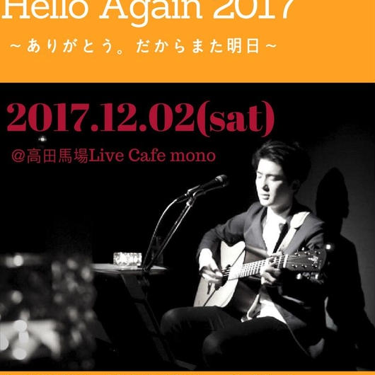 RIKIMARU 12月2日LIVEチケット(先行販売分)