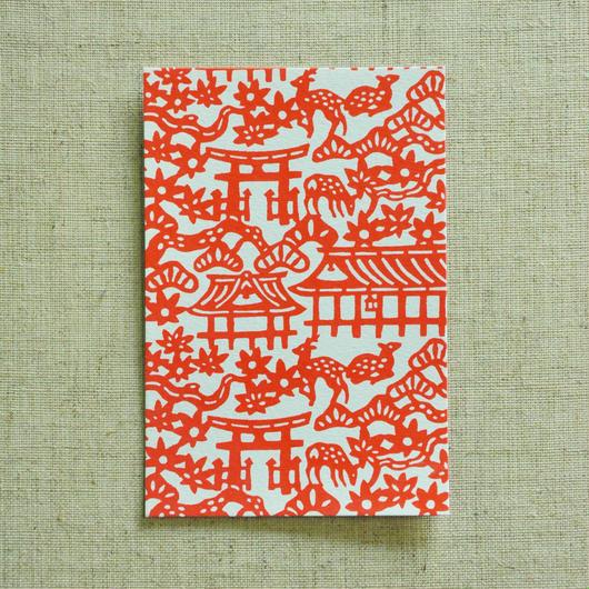 ポストカード|厳島神社