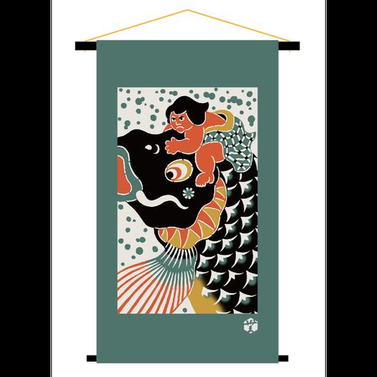 型染 | 鯉金タペストリー