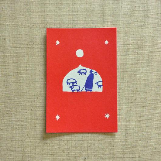 ポストカード|ノマド