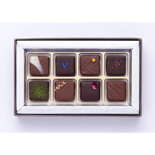 【プレスキル ショコラトリー】ビオロジ ドゥ ボンボン8個入り