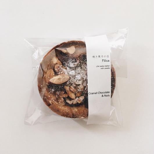 【フィリカ】キャラメルチョコとナッツのタルト