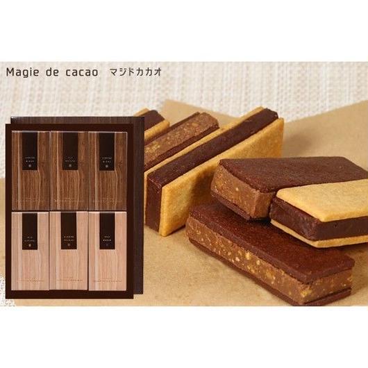 【マジドゥショコラ】マジドカカオ(Magie de cacao)6個入
