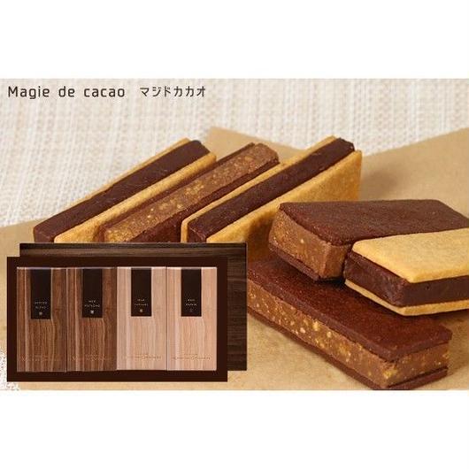 【マジドゥショコラ】マジドカカオ(Magie de cacao)4個入