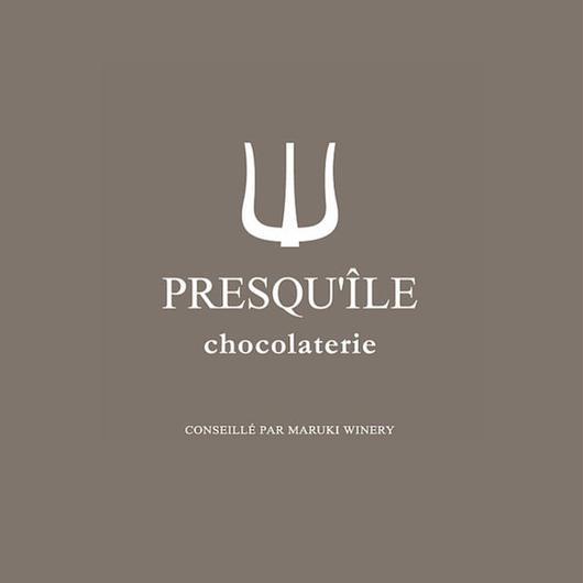【店舗情報】PRESQU'ILE chololaterie(プレスキル ショコラトリー)