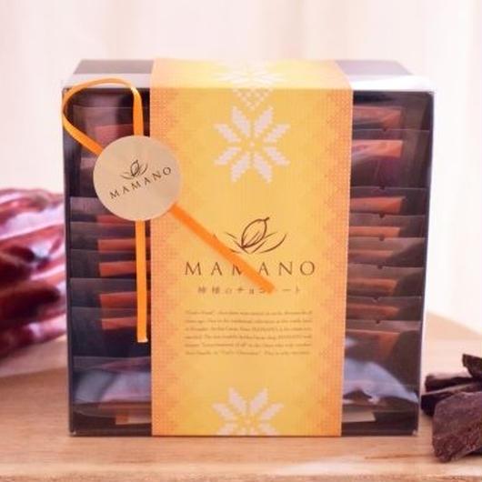 【ママノチョコレート】ママノカカオレットミニタブレット 73%ダーク20枚入り アリバナショナルエクアドル