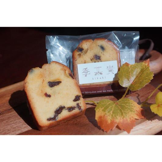 【季菓貴】ラムレーズンパウンドケーキ