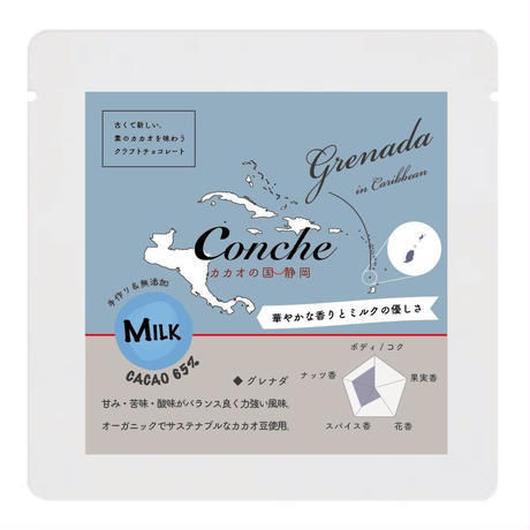 【コンチェ】グレナダ カカオ65%ミルクチョコレート