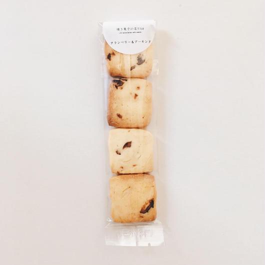 【フィリカ】クランベリー&アーモンドのクッキー