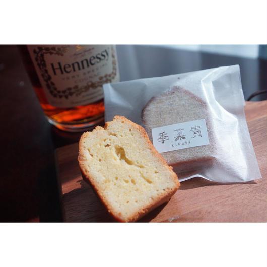 【季菓貴】ブランデーケーキ