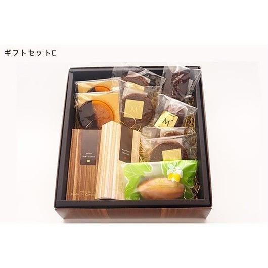 【マジドゥショコラ】ギフトセットC