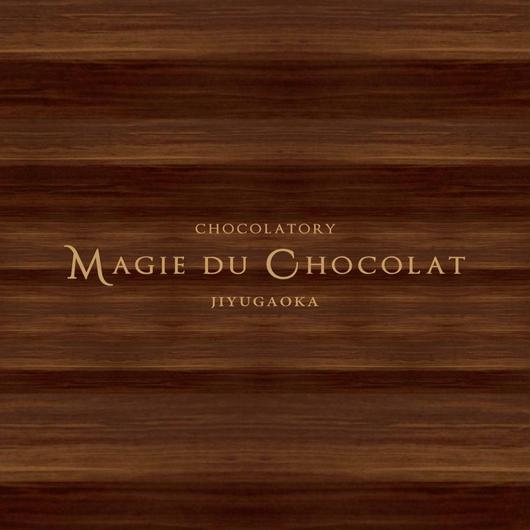 【店舗紹介】MAGIE DU CHOCOLAT(マジドゥショコラ)
