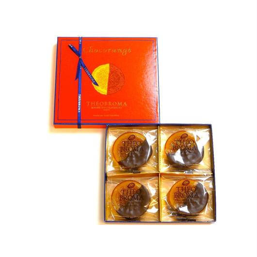 【テオブロマ】ショコランジュ 8枚入