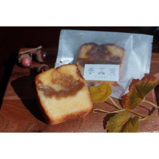 【季菓貴】季節のフルーツパウンドケーキ