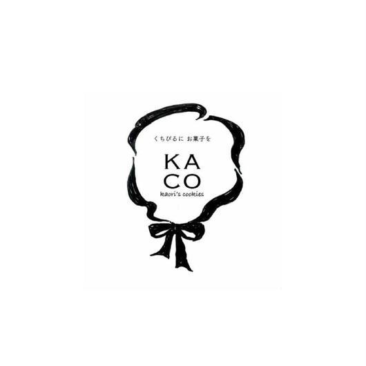 【店舗情報】KACO(カコ)