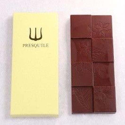 【プレスキル ショコラトリー】ブラジル(75%)