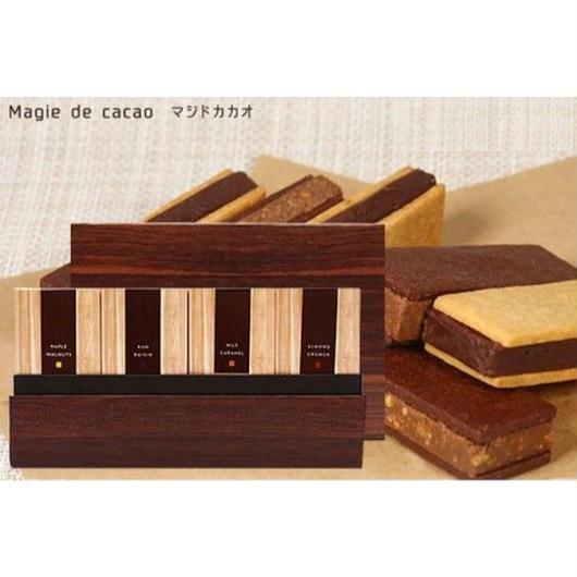 【マジドゥショコラ】マジドカカオ(Magie de cacao)24個入