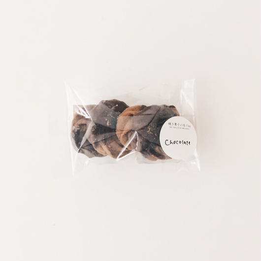 【フィリカ】チョコレートサブレ