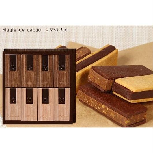 【マジドゥショコラ】マジドカカオ(Magie de cacao)16個入