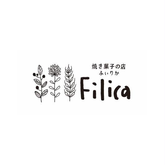 【店舗情報】焼き菓子の店 Filica(ふぃりか)