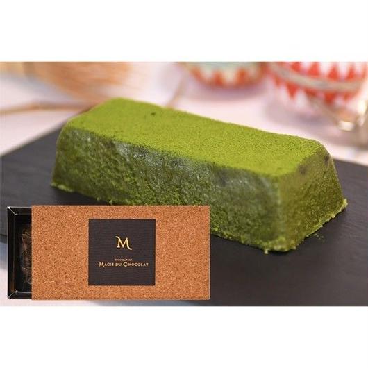【マジドゥショコラ】抹茶のテリーヌ(Terrine chocolat Matcha)