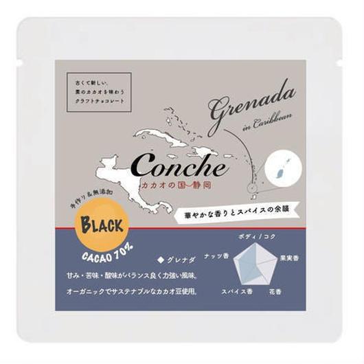 【コンチェ】グレナダ カカオ70%ブラックチョコレート