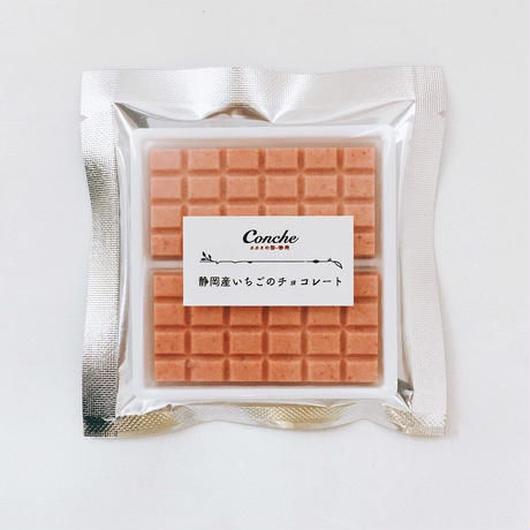 【コンチェ】静岡いちごのチョコレート