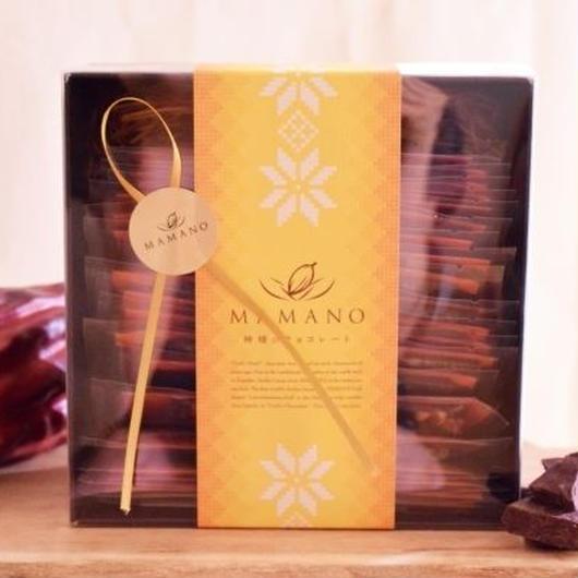 【ママノチョコレート】ママノカカオレットミニタブレット 73%ダーク40枚入り アリバナショナルエクアドル