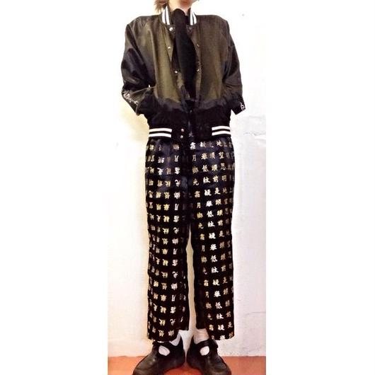CHINA WIDE PANTS bk