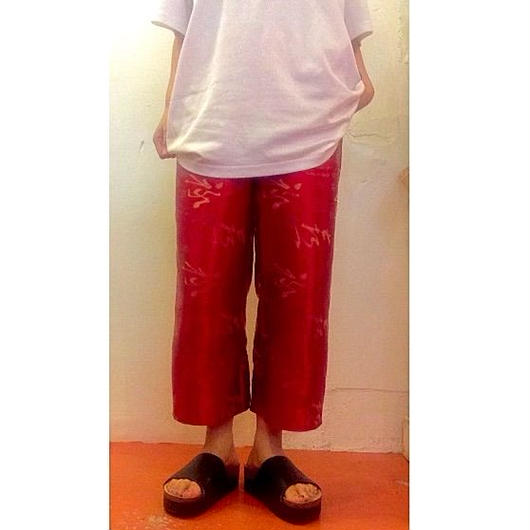 ® WIDE CHINA PANTS