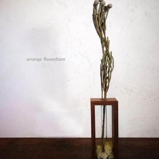 arrange flowervase -木のショーケース型一輪挿し-