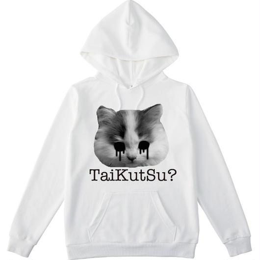 TaiKutSu?ネコパーカー