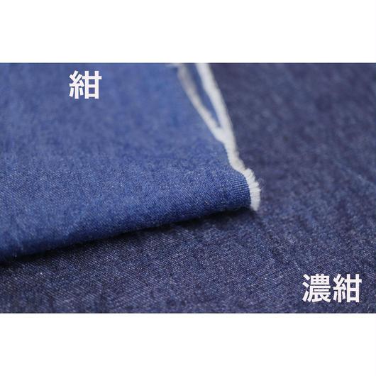 【軽くて柔らかいデニム】fanageコットン100% 5オンスデニム生地/1m