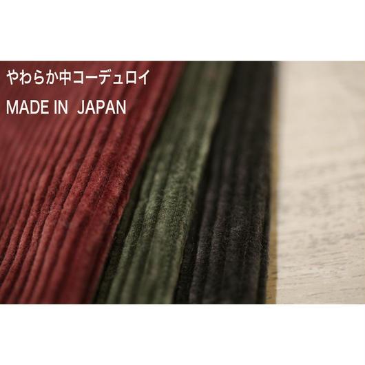 【日本製やわらかコーデュロイ】新色fanage コットン100% 中コーデュロイ 生地2mm畝/1m  made in japan