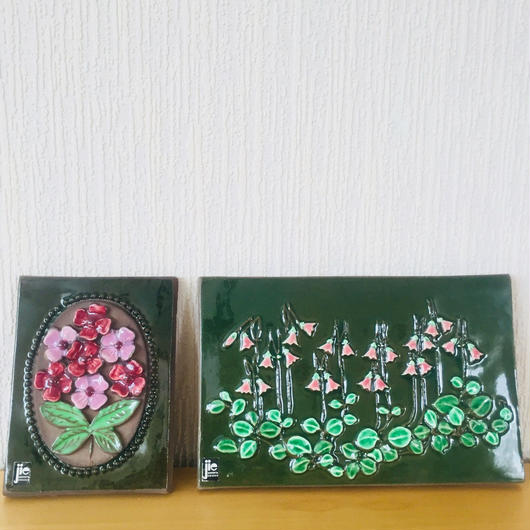 Jie Gantofta/ジィ ガントフタ/陶板/リネアとピンクのお花柄/2枚セット