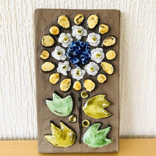 Jie Gantofta/ジィガントフタ/陶板/黄色の大輪のお花柄