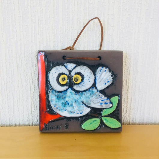 Blomma Keramik/ブロンマセラミック/フクロウの陶板