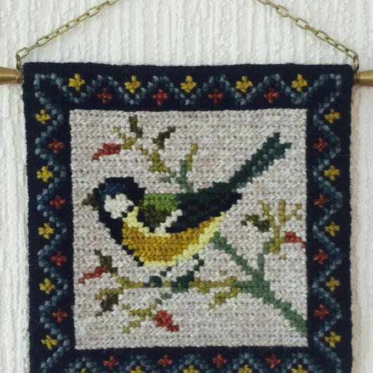 タペストリー/トヴィスト刺繍