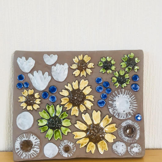 Jie Gantofta/ジィ ガントフタ/陶板/ひまわりとチューリップのお花柄