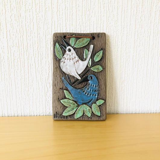 Blomma Keramik/ブロンマセラミック/陶板/NinniE/ニンニエ/2羽の鳥