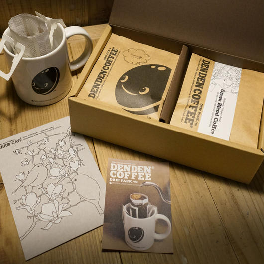Drip pack Coffee Box