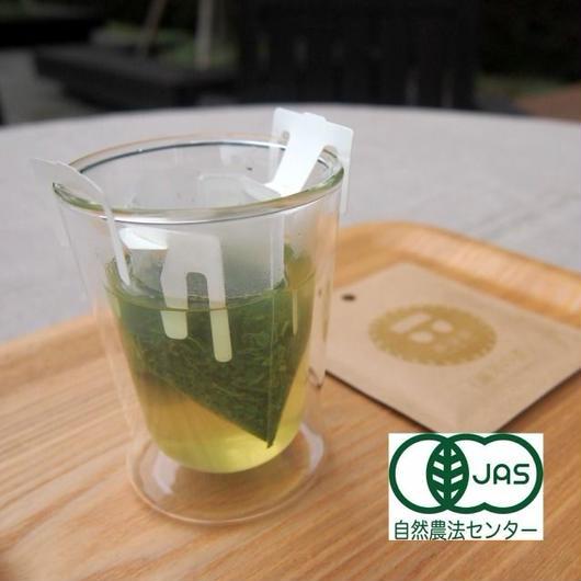 オーガニックドリップティー 満月の茶