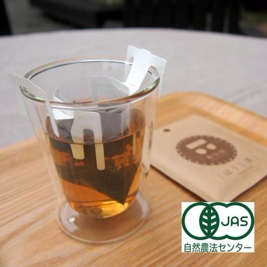 オーガニックドリップティー ほうじ茶